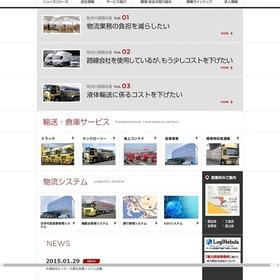 中京陸運株式会社 http://www.chukyorikuun.com/