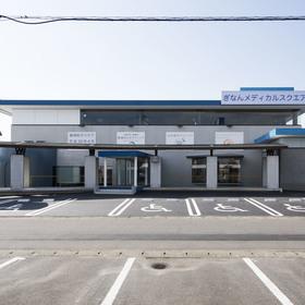 ぎなんメディカルスクエア外観:P店から医療モールへ改装
