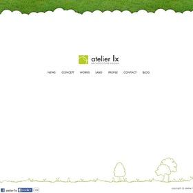 アトリエルクス http://www.atelier-lx.jp/