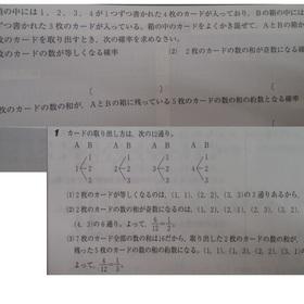 4月28日の授業で扱った問題と解答です。