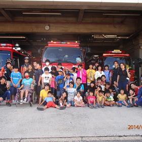 消防見学 集合写真