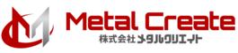 株式会社メタルクリエイト