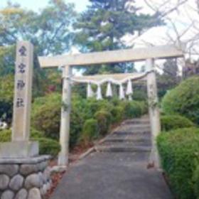 愛宕神社入り口の鳥居