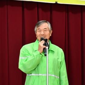 〈開会挨拶〉成瀬区長