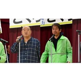 〈防災隊長活動報告〉
