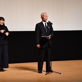 社会福祉協議会 古川副会長 挨拶