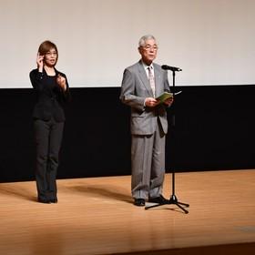 地域福祉活動推進委員会 加賀田副委員長 挨拶