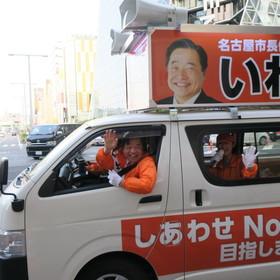 4/16(日)名駅ナナちゃん人形前