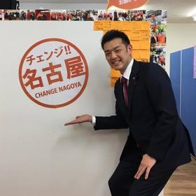 チェンジ!!名古屋の事務所にて