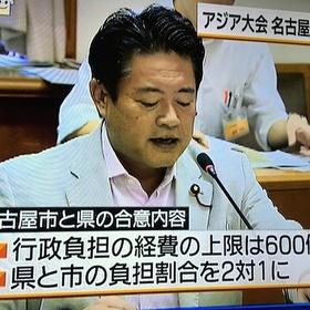 16/9/20 メ~テレ UP!