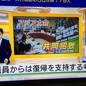 6月の関係委員会その1  NHK