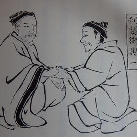古法按摩の運動法『利関の術』