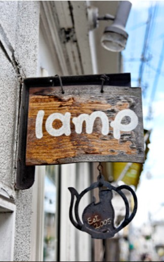 cafe*lamp