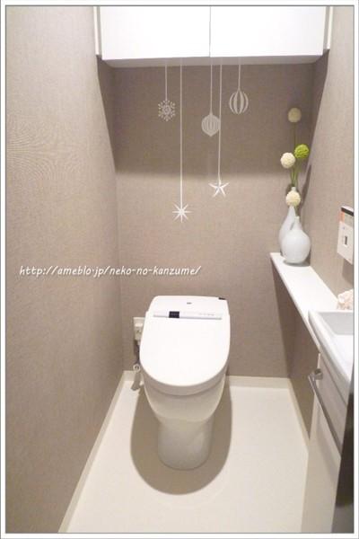 トイレのワンポイントおしゃれ術簡単インテリアで7変化suvacoスバコ
