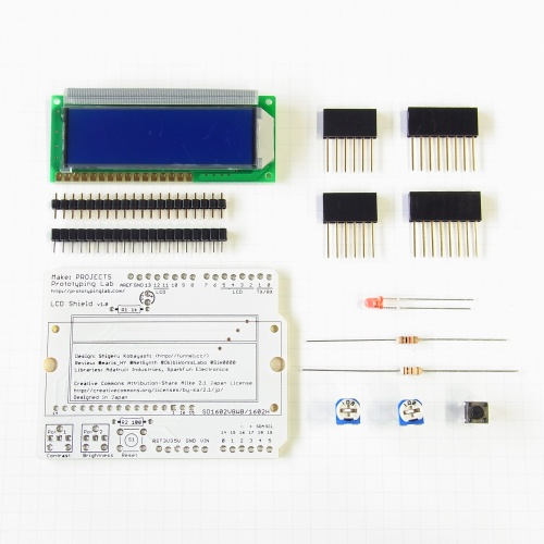 LCD Shield Kit - White on Blue