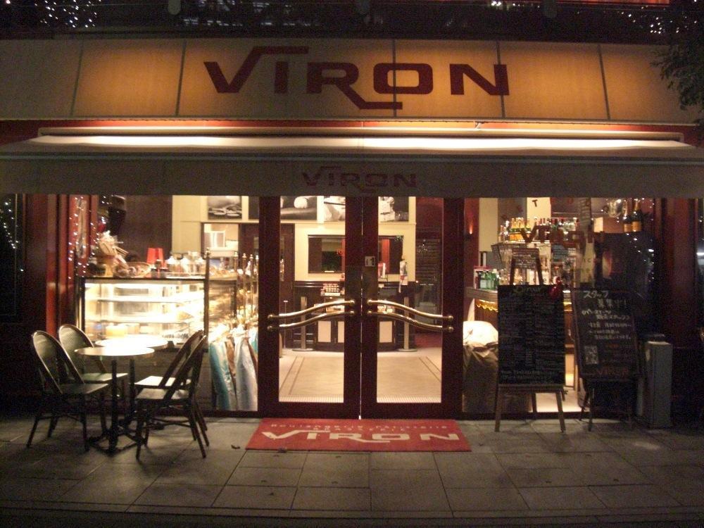 夜のヴィロン:丸の内の人気店☆