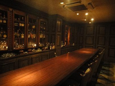 Bar JILET