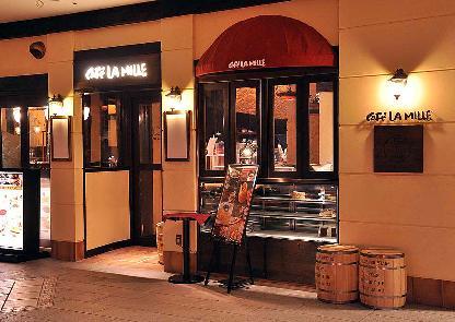 CaFe LA MILLE 横浜ジョイナス店
