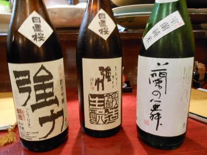 日本酒の勉強ができます。