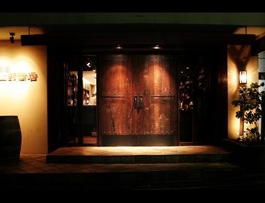 下町の住宅街に佇む「遠藤利三郎商店」
