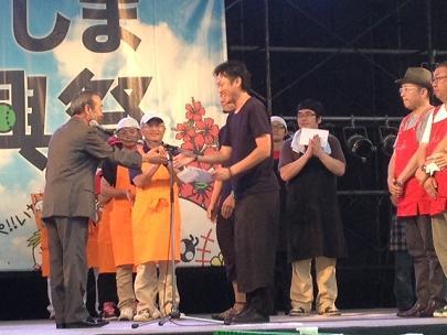 「ふくしま復興祭」に参加し受賞しました