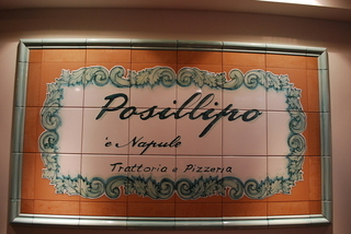 ナポリの職人が手作業で仕上げた看板