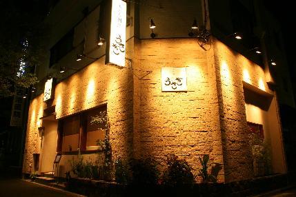 下町の隠れ家的な日本料理のお店