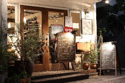Pizzeria Enoteca Crafto