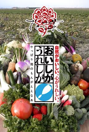 花様 ka-you NU茶屋町 近江自家栽培ファーム直営店