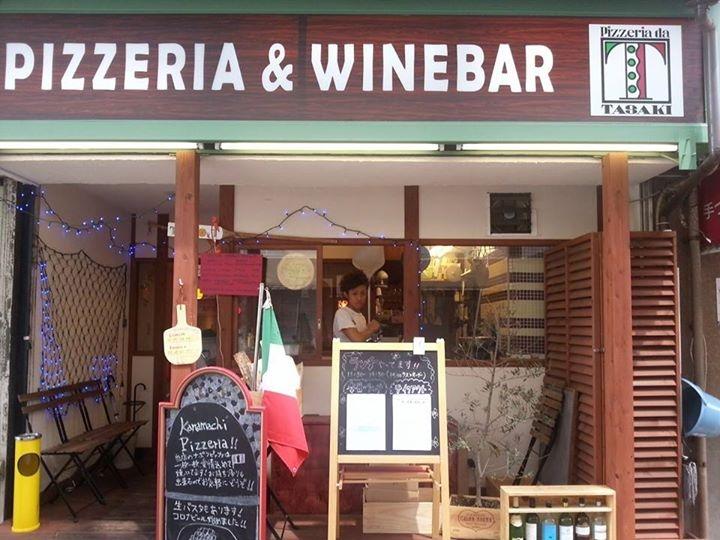 1号店ピッツェリア