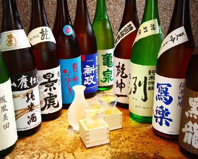 日本酒沢山揃えてます♫季節のお酒中心◎
