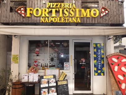 PIZZERIA E TRATTORIA FORTISSIMO