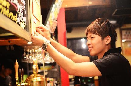 Bar Salu 福島店
