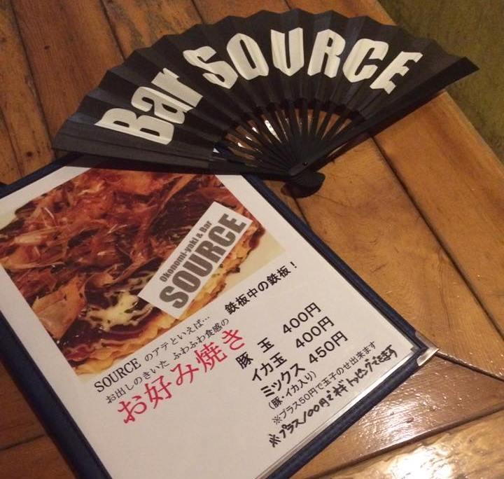 bar Source 天満