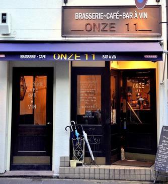 Brasserie Cafe ONZE