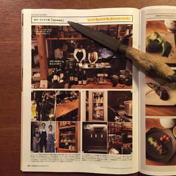 多くの料理本、ファッション雑誌にも掲載