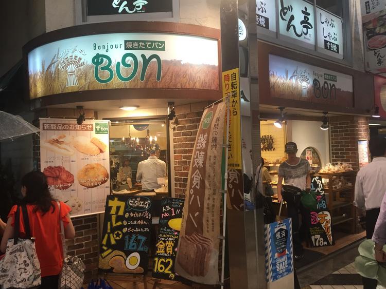 ボンジュール・ボン中野店