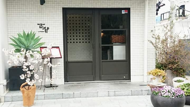閑静な住宅街に佇む隠れ家レストラン