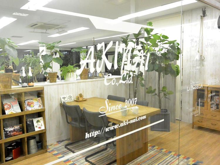 東京渋谷に本社があります♪