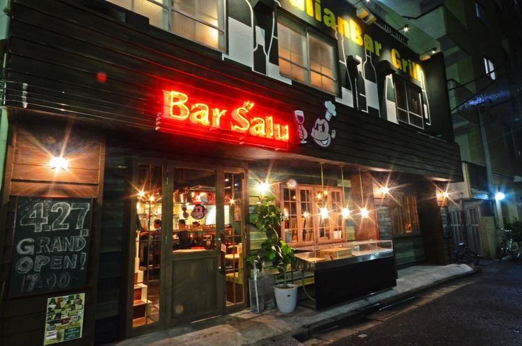 """Bar S""""alu 蒲田店"""