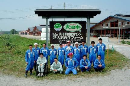 全社員が全国の産地研修に参加します