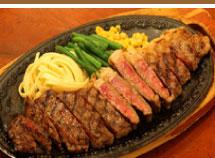 上質国産牛250gのサーロインステーキ