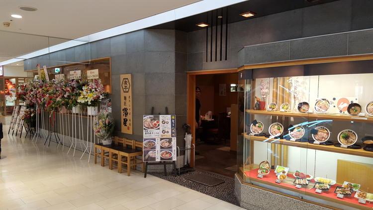 アトレ川崎店もオープンしました!