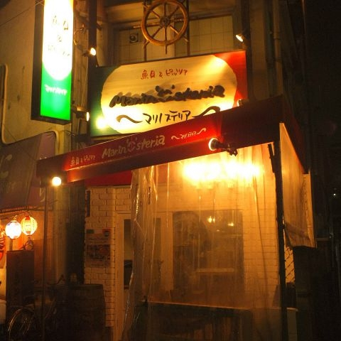 マリノステリア 本八幡店