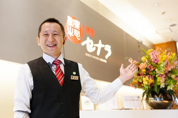 セナラ大宮店 店長候補【積極採用♪】