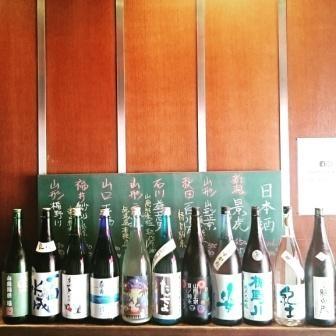 日本酒は自分が飲みたいの仕入れてもOK!