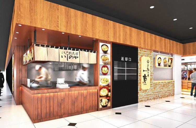フードコート内天丼と親子丼の専門店