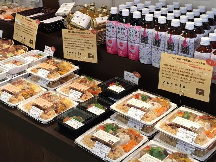 販売中のお弁当・お惣菜(南大沢店)