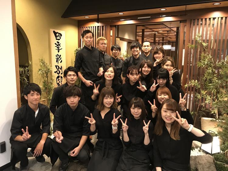 彩-Irodori-札幌店