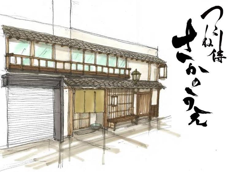 ≪11月NEW OPEN≫渋谷・神泉 新店